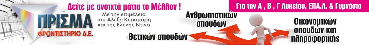 https://lh6.googleusercontent.com/-BNfnTRVyBx4/VYKbi3NBnyI/AAAAAAAA2NQ/KY89mZ-v_40/w1100-h778-no/prisma_Kozani_2015_www.kozani.tv.jpg