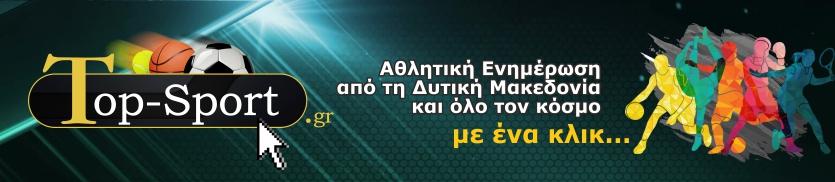 kozani.tv