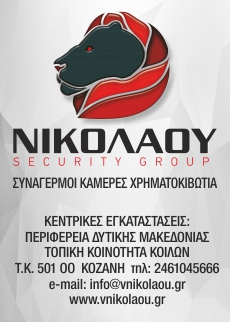 nikolaou